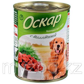 Оскар влажный корм для собак с телятиной 750 гр