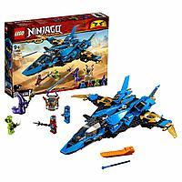 Конструктор LEGO Ninjago Штормовой истребитель Джея 70668, фото 1