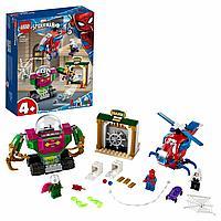 Конструктор LEGO Super Heroes Угрозы Мистерио 76149, фото 1