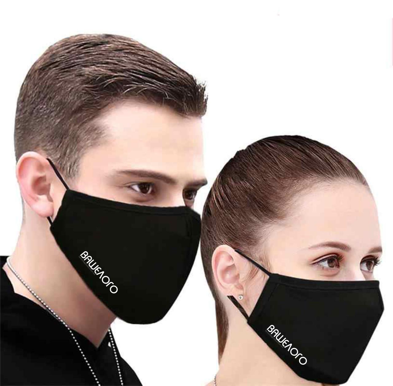 Многоразовые маски Алматы с логотипом
