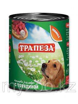 ТРАПЕЗА влажный корм для собак с говядиной 750 гр