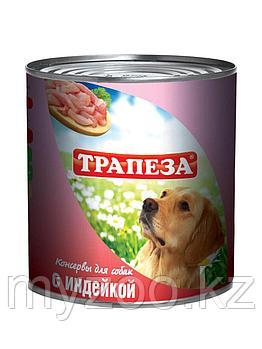 ТРАПЕЗА влажный корм для собак с индейкой 750 гр