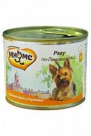 Влажный корм для собак всех пород Мнямс Рагу по-Ланкаширски куриное филе с травами