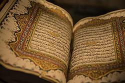 Учебник по изучению арабского языка Корана