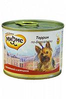 Влажный корм для собак всех пород Мнямс Террин по-Версальски телятина с ветчиной