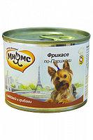 Влажный корм для собак всех пород Мнямс Фриксе по-Парижски индейка с пряностями