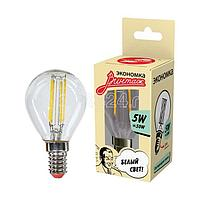 Лампа светодиодная Филамент 5Вт Шарик 45мм 160-260В E14 450лм 4500К ЭКОНОМКА EcoLedFL5wGL45E1445