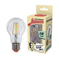 Лампа светодиодная Филамент 6Вт грушевидная A60 160-260В E27 620лм 4500К ЭКОНОМКА EcoLedFL6wA60E2745