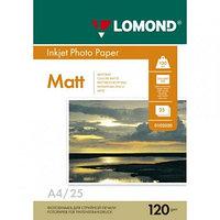 120g A4  25л Lomond  матовая  L0102030
