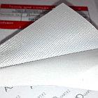 Ткань флаговая с бумажной подложкой (210гр.) (1,52м х50м), фото 3