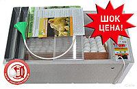 Инкубатор Блиц Норма на 72 яйца
