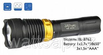 Подводный фонарь BL-8762 CREE Q5