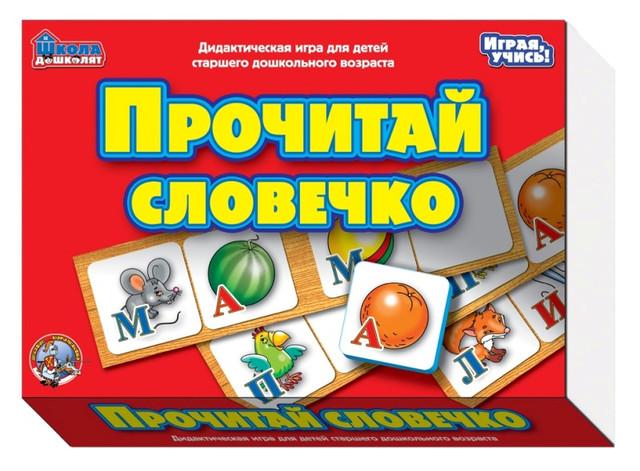 Обучающие настольные игры