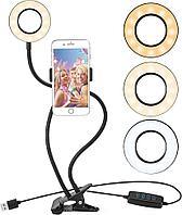 Кольцевая лампа на прищепке с держателем для телефона (Black), фото 1