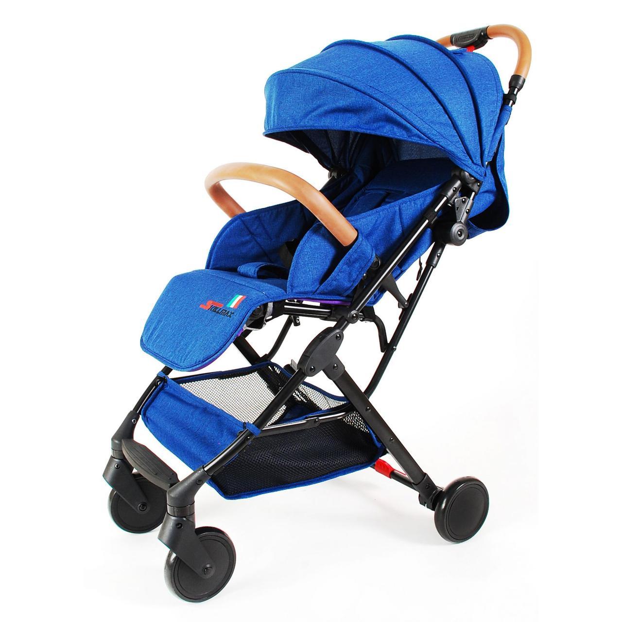 Прогулочная коляска Skillmax TL- BLX 20 синий  (darck blue)