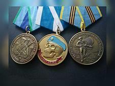 Медали ВДВ