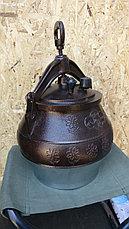 Афганский казан комбинированный 15 л, фото 2