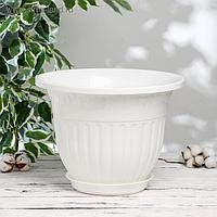 Горшок с поддоном «Лозанна»,11 л, цвет белый