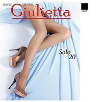 Колготки женские Giulietta SOLO 20 ден цвет чёрный (nero), размер 4