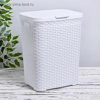 Корзина для белья с крышкой «Ротанг», 40 л, 37×29×48 см, цвет белый