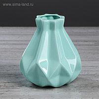 """Ваза настольная """"Оригами"""", геометрия, глянец, бирюзовая, 16 см, керамика"""