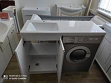 Раковина с тумбой и столешницей Космос (МДФ эмаль) левая 120  см. над стиральной машиной. РФ, фото 3