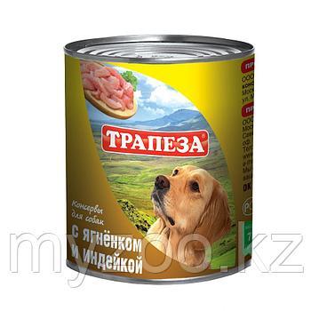 ТРАПЕЗА влажный корм дял собак с ягненком и индейкой 750 гр