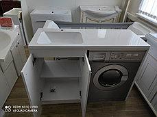 Раковина с тумбой и столешницей Космос (ЛМДФ) левая 120  см. над стиральной машиной. РФ, фото 3