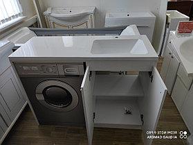 Раковина с тумбой и столешницей Космос (МДФ эмаль) правая 120  см. над стиральной машиной. РФ, фото 3