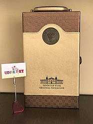 Подарочный кейс для вина
