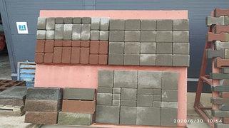 Тротуарные плитки