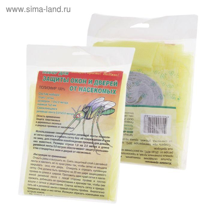 Набор для защиты окон и дверей от насекомых