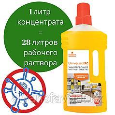 Universal DZ - дезинфицирующее моющее средство(универсальное) на основе ЧАС. 1 литр