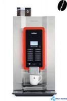 Кофемашина автоматическая ANIMO OPTIFRESH BEAN 1NG