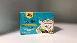 Аюрведический чай от кашля, Coldix. 40 гр, в пакетиках
