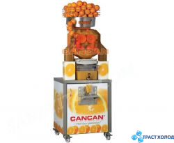 Автоматическая соковыжималка CanCan 38 с Тележкой