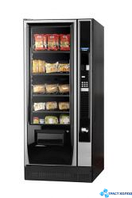 Торговый автомат Saeco CORALLO H 1700