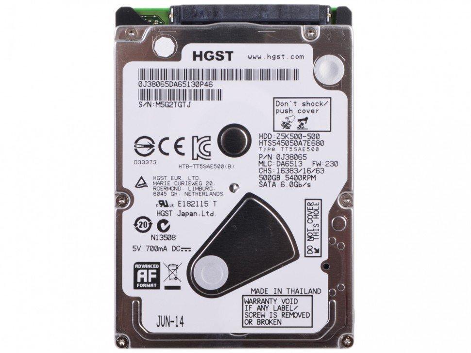 Жёсткий диск HGST HTS545032A7E680 (0J38063)