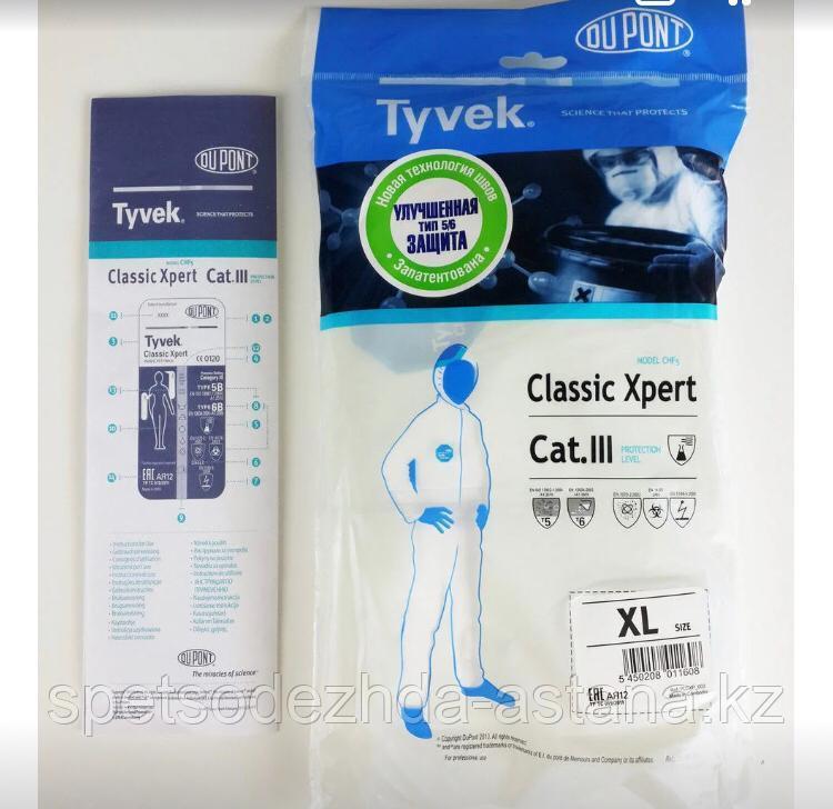 Комбинезон Tyvek Classic Xpert