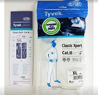 Комбинезон одноразовый Tyvek Classic Xpert