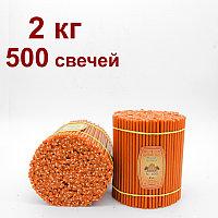 Восковые свечи ОРАНЖЕВЫЕ пачка 2 кг № 100 горят 50 мин Длина свечи 165мм, фото 1