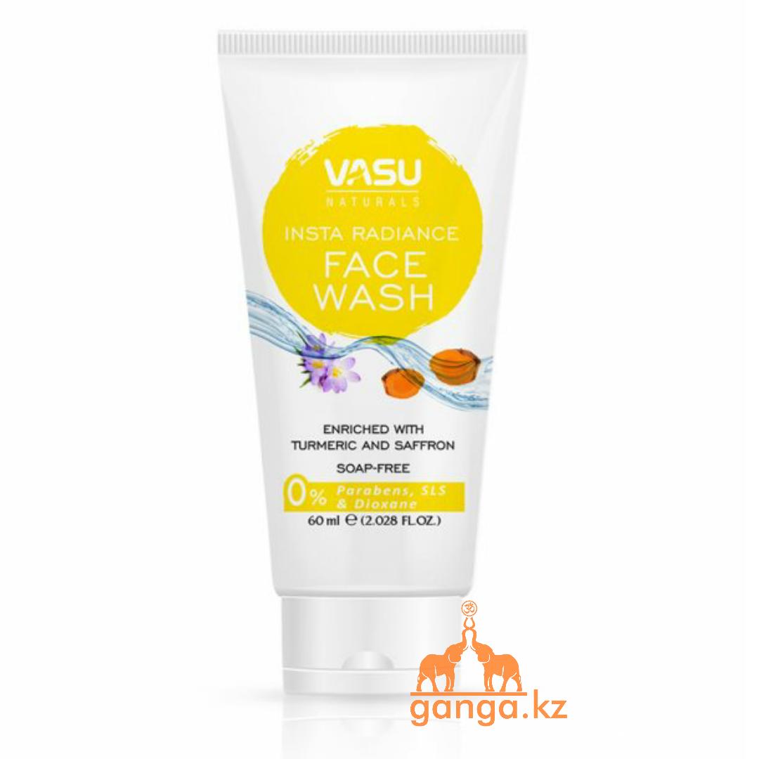 Гель для умывания Инста сияние – Куркума и Шафран (Insta Radiance Face Wash VASU), 60 мл.