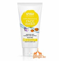 Гель для умывания Инста сияние Куркума и Шафран (Insta Radiance Face Wash VASU), 60 мл.