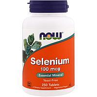 Селен, 100 мкг, Now Foods 250 таблеток.