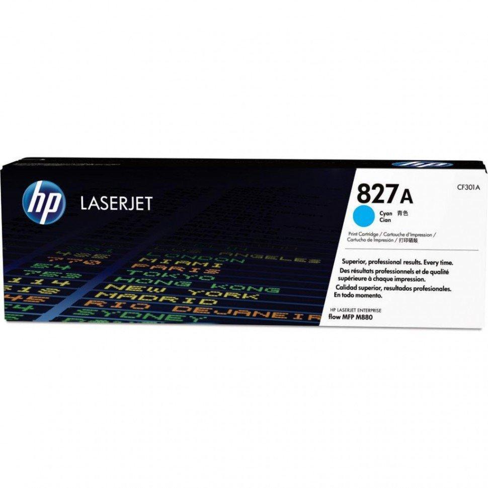 Картридж HP CF301A
