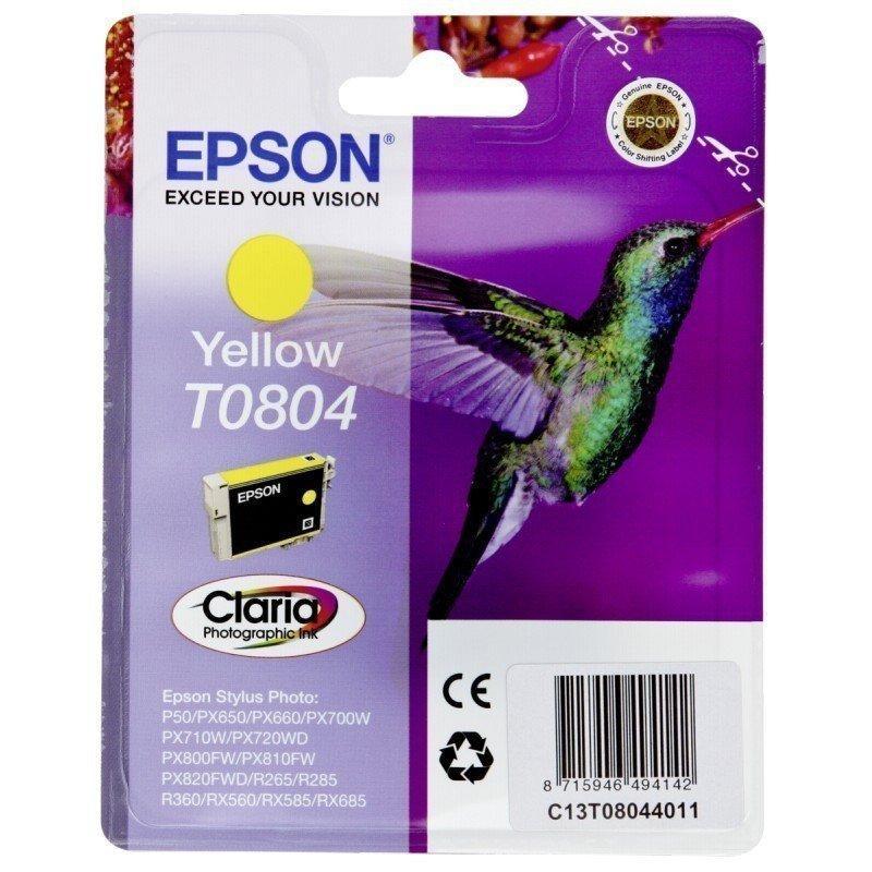 Картридж Epson C13T08044011
