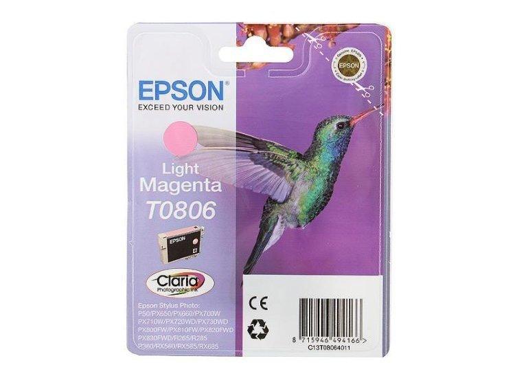 Картридж Epson C13T08064011
