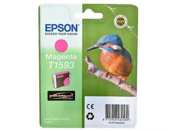 Картридж Epson C13T15934010