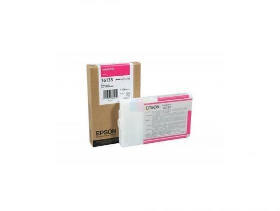 Картридж Epson C13T613300
