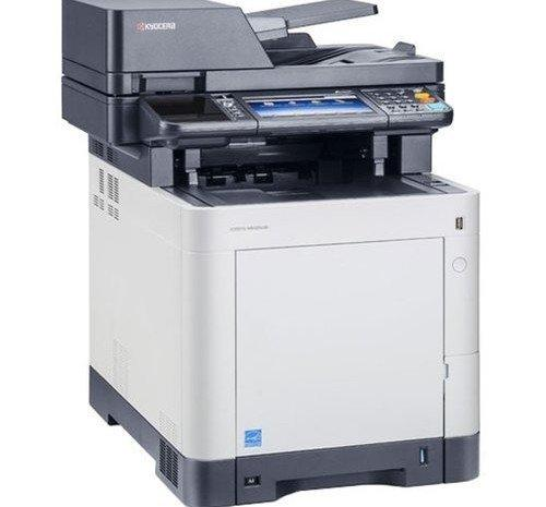 МФУ Brother DCP-L8410CDW (DCPL8410CDWR1)